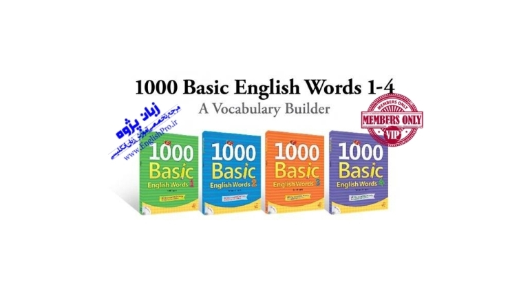 دانلود 1000 لغت ضروری زبان انگلیسی 1000 Basic English Words