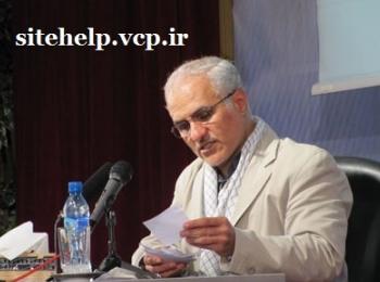 سخنرانی دکتر عباسی در خصوص انتقاد شدید نسبت به دولت روحانی