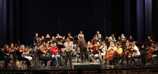 نیلوفرانههای افتخاری با اجرای ارکستر ملی