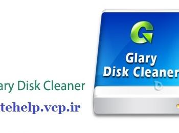 دانلود رایگان نرم افزار پاکسازی هاردGlary Disk Cleaner 5.0.1.62