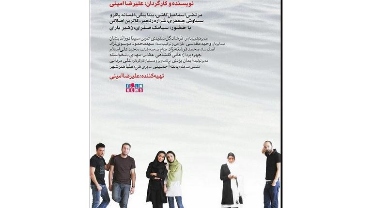 دانلود فیلم ایرانی جدید دلتا ایکس با لینک مستقیم