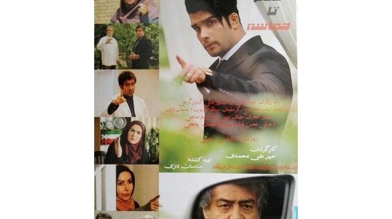 دانلود فیلم ایرانی جدید سه قدم تا حماسه با لینک مستقیم