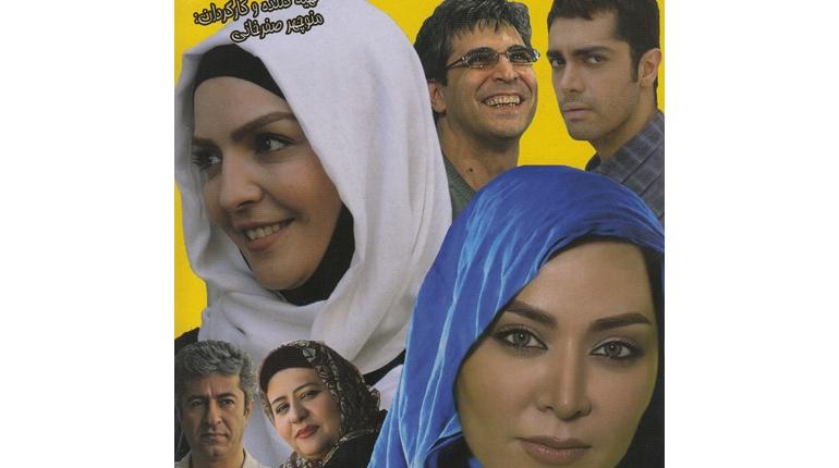 دانلود رایگان فیلم ایرانی و جدید عروسک شکسته با لینک مسقیم