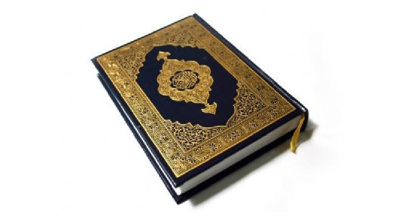 مسجد «الله» میزبان دوشنبههای قرآنی