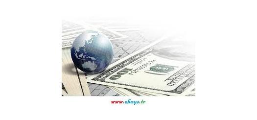 دانلود آموزش هفت گام موفقیت در کسب و کار اینترنتی