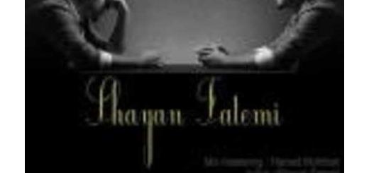 دانلود آلبوم جدید و فوق العاده زیبای آهنگ تکی از شایان فاطمی
