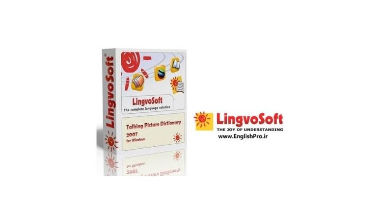 دانلود دیکشنری تصویری سخنگو LingvoSoft Talking Picture Dictionary