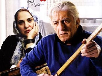 """دانلود فیلم ایرانی جدید  """"کفشهایم کو؟"""" با لینک مستقیم"""