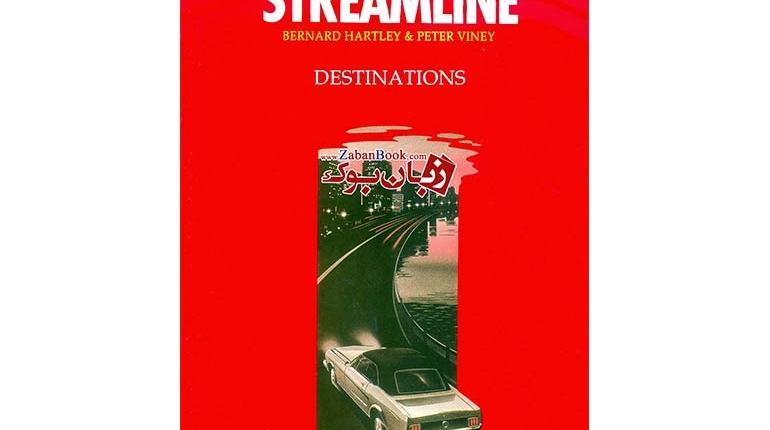 دانلود نسخه جدید با کیفیت مجموعه New American Streamline