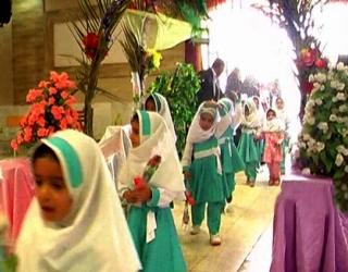 جشن آغاز کلاسهای مکتب النور قرآن